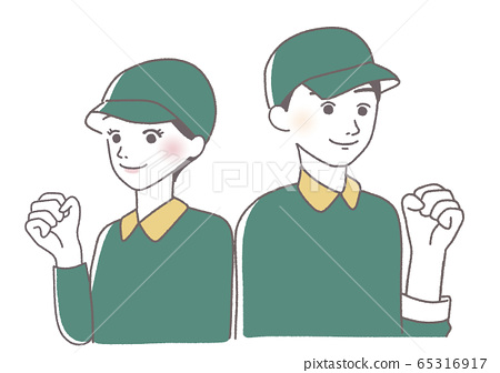 Contractor moving home delivery staff uniform 65316917