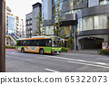 ทิวทัศน์ของเมืองฮาราจูกุ 65322073