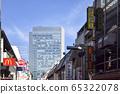 ถนนทาเคชิตะฮาราจูกุ 65322078
