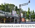 ถนนทาเคชิตะฮาราจูกุ 65322079