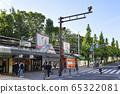 ถนนทาเคชิตะฮาราจูกุ 65322081
