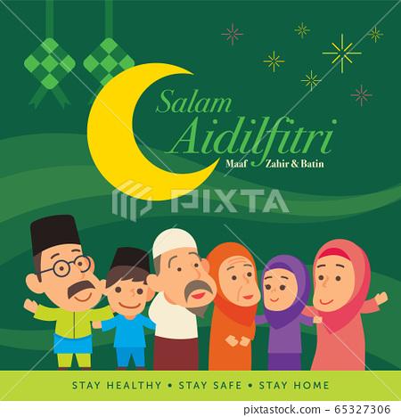 Selamat Hari Raya Aidilfitri. Cartoon cute muslim family holiday celebration after Ramadan. Translation:Translation: Festival of Breaking the Fast - vector 65327306