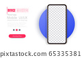 Realistic smartphone mockup. Mobile phone blank, white. Device UI/UX mockup for presentation template. Smartphone isolated on modern blue circle blank screen. Mobile vector device concept. 65335381
