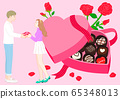 Love and romance concept, Couple in love illustration 002 65348013