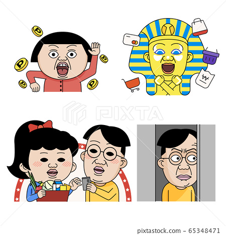 Facial emoticons, Various facial expressions set cartoon style 016 65348471