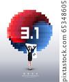 An emblem of Korea, national flag Taegeuk 002 65348605