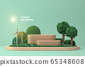 3D rendering colorful background 032 65348608