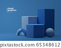 3D rendering colorful background 011 65348612
