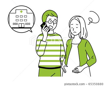 夫婦叫醫院 65350880