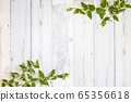 White paint retro board background material with leaf decorations 65356618