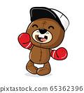 teddy Brown Bear Boxing cartoon vector 65362396