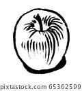 蘋果圖圖像 65362599