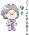Facial expression of a senior woman 65374785