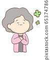Facial expression of a senior woman 65374786