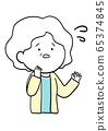 Facial expression of senior woman 65374845