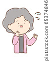 Facial expression of a senior woman 65374846