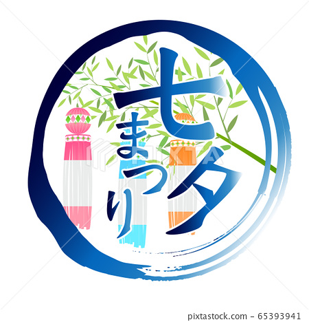 七夕裝飾旋流圖標 65393941