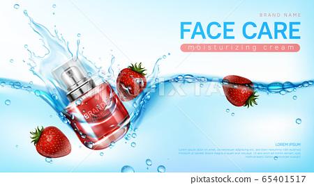 Face cream and strawberries in water splash 65401517
