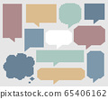 collection set of retro game 8 bit pixel blank speech bubble balloon, text box banner, pastel color 65406162