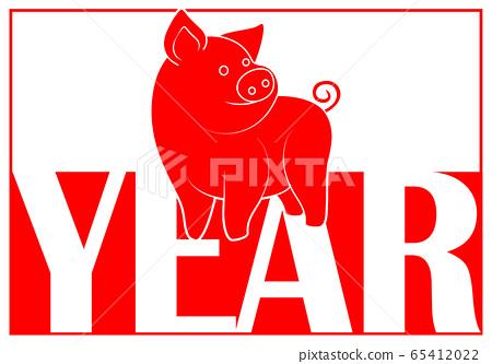 豬年 65412022
