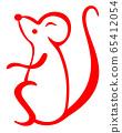 一隻老鼠 65412054