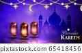 Ramadan Kareem greeting on blurred background 65418456