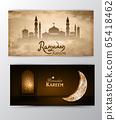 Ramadan Kareem greeting on blurred background set of cards 65418462