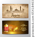 Ramadan Kareem greeting on blurred background set of cards 65418463
