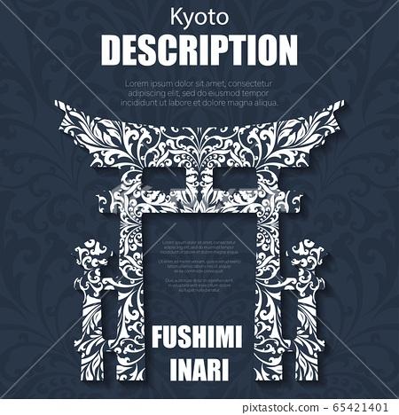 Retro boho floral pattern Fushimi Inari 65421401