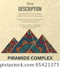 Piramids complex floral pattern background 65423375