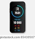 Black mobile phone run screen 65430507