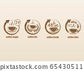 Coffee time symbols set 65430511