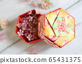 Colorful and fashionable Japanese origami box 65431375