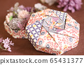 Fashionable Japanese style origami box in calm colors 65431377