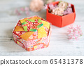 Colorful and fashionable Japanese origami box 65431378