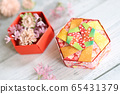 Colorful and fashionable Japanese origami box 65431379