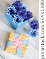 Colorful and fashionable Japanese origami box 65431380