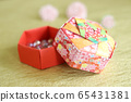 Colorful and fashionable Japanese origami box 65431381