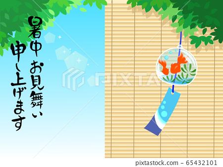 서중 문안 템플릿 / 여름의 풍물 발 풍령 금붕어 65432101