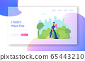 Cleaning Service Activity Website Landing Page. Woman Janitor Street Cleaner Holding Broom Sweeping Lawn from Fallen Leaves in City Park Landscape Web Page Banner. Cartoon Flat Vector Illustration 65443210