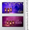 Ramadan Kareem greeting on blurred background set of cards 65453052