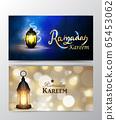 Ramadan Kareem greeting on blurred background set of cards 65453062