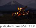 Bonfire image 65463131
