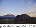 Camp image 65463239