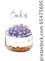 Watercolor cake 65475695