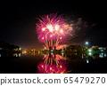 Fireworks 65479270