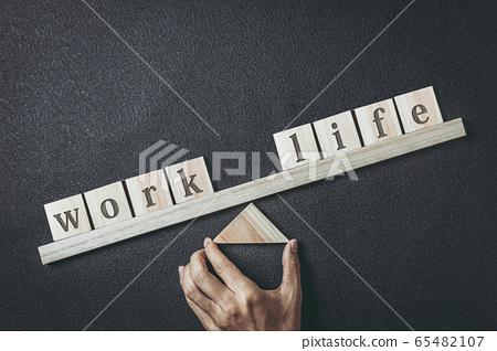工作與生活的平衡 65482107
