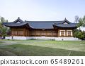 薩朗Spring,春天,國民議會 65489261
