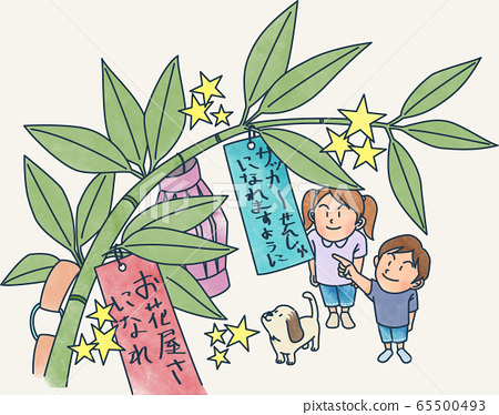 Tanabata竹筍 65500493