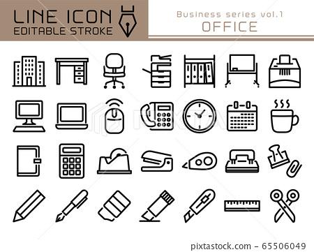 線圖標商務系列第一冊辦公室 65506049